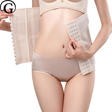 PRAYGER 200pcs Wholesale Women Slimming Waist Corset Belt Control Tummy Waist Cinchers Breathable Body Girdle