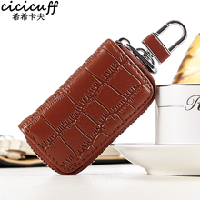 CICICUFF Cheap Leather Key Bag Zipper Alligator Pattern Cover for Car Casual Keychain Organizer Case Wallet 2019 New Solid