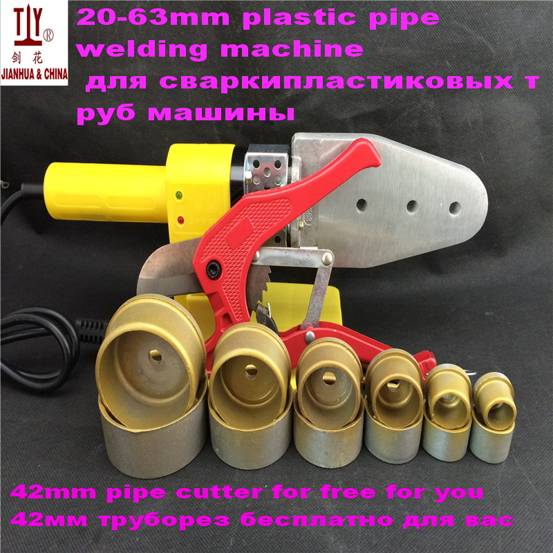 Free shipping 20-63 220/110V 800W 42 pipe cutter free PPR Pipe Jointing Machine PE Butt Welding Small Socket Fusion Welder free shipping plumber tool with 42mm cutter 220v 800wplastic water pipe welder heating ppr welding machine for plastic pipes