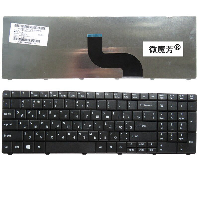 Russian Keyboard For Acer For TRAVELMATE TM 5742G 5742Z 5742ZG 5744 5744Z Black Laptop Keyboard