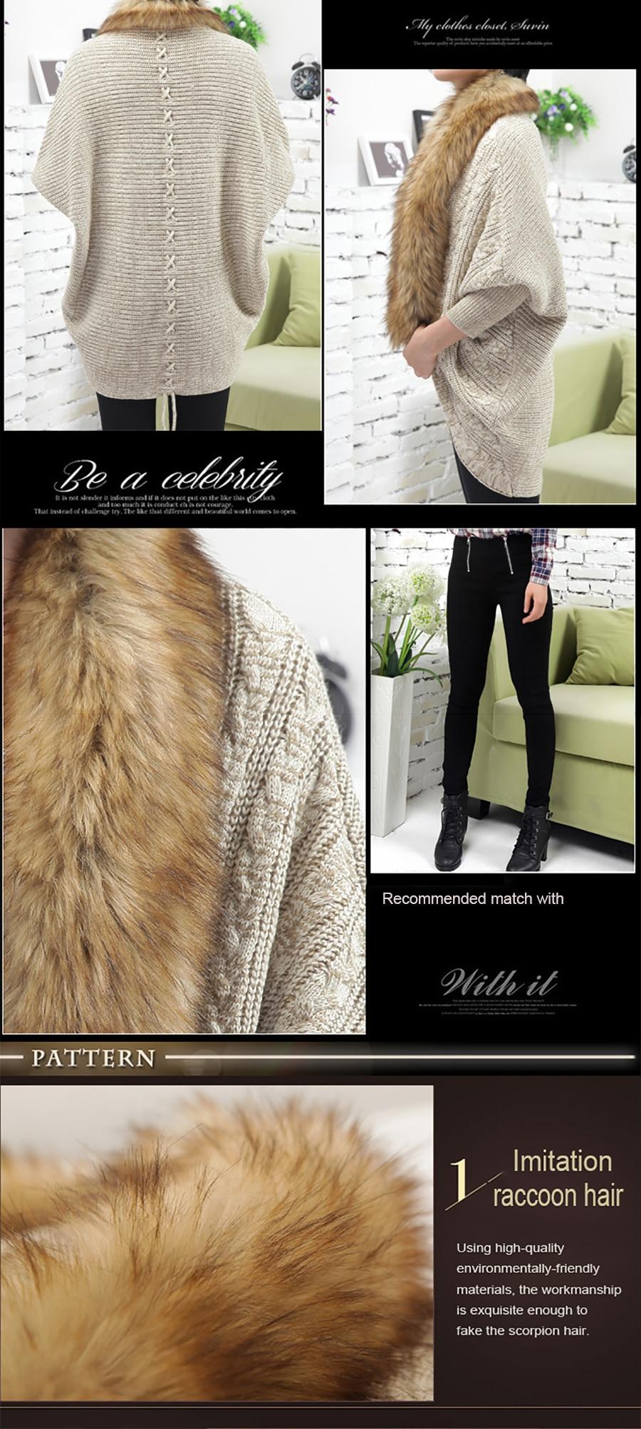 Hot Women Fur Collar Cardigan Imitation Raccoon Hair Female Sweater Rear Drawstring Design V-Neck Batwing Sleeve Winter Outwear (8)