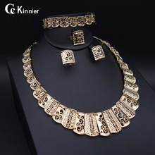 18 k gold plated charm style female wedding jewelry set dubai party in Nigeria Jewelry set 2015 new fashion dubai gold plated jewelry set africa nigeria s wedding beads jewelry plating 18 k retro design