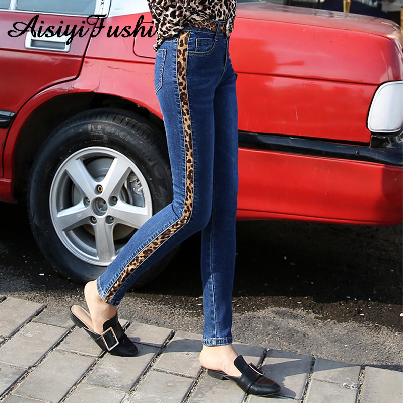 Leopard Print Jeans Striped Pencil Pants Womens Jeans Denim Trousers High Waist Women Skinny Jeans With Belt Female Stretch 2019