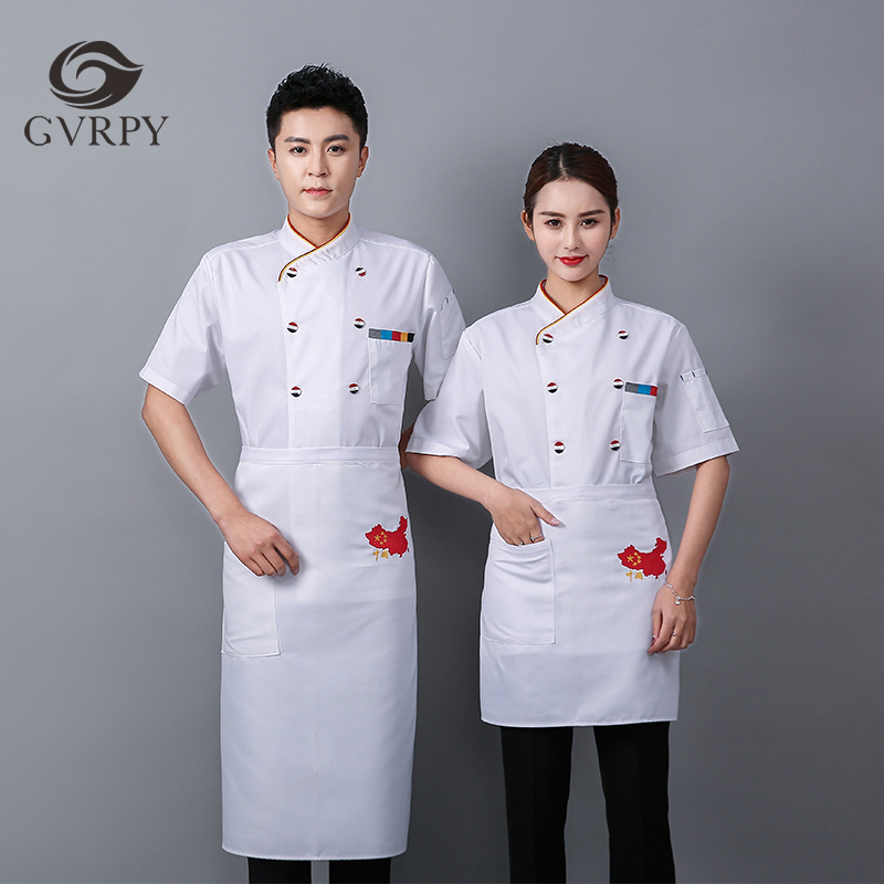 Summer Unisex Color Grid Double Breasted Short Sleeve Chef Uniform Cafe Hot Pot Restaurant Buffet Waiter Work Jacket Shirt