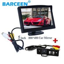 Жк-экран 5 «сзади автомобиля монитор + авто провод автостоянка камера 170 градусов, пригодный для CHEVROLET EPICA/LOVA/AVEO/CAPTIVA/CRUZE/LACETTI