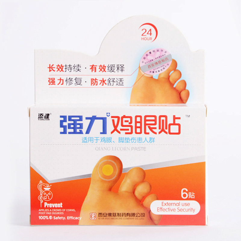 6 Pcs Medical Calluses Plantar Warts Thorn Plaster Removal Pain Relief Patch Feet Corn Removal MH88