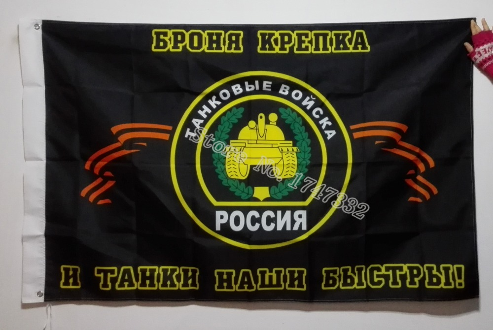 Tank Troops Russian Army Flag productos de venta caliente 3X5FT 150X90CM Banner latón metal agujeros RA07