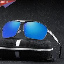 2017 New  Polarized Vintage Sunglasses Men Brand Design Al-Mg Alloy Pilot Sun Glasses gafas oculos de sol masculino