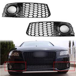 Areyourshop para Rs4 styl siatka o strukturze plastra miodu światło przeciwmgielne otwarta kratka wentylacyjna dla Audi A4 B8 2009 2012 zderzak lampa przeciwmgielna kratka części samochodowe w Kratki wyścigowe od Samochody i motocykle na