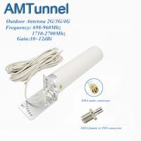 4G Antenna LTE Antenna 3G 4G External Antennna With SMA 10m And 1pcs SMA Female To