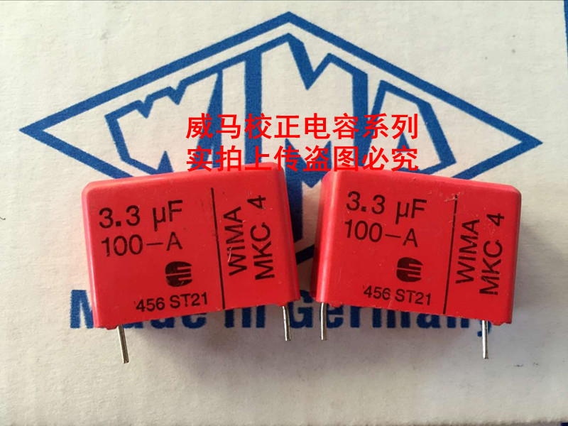 2019 hot sale 10pcs/20pcs Germany WIMA capacitor MKC4 100V3.3UF 100V335 P: 22.5mm Audio capacitor free shipping2019 hot sale 10pcs/20pcs Germany WIMA capacitor MKC4 100V3.3UF 100V335 P: 22.5mm Audio capacitor free shipping