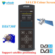 Vmade Newest Original DVB S/S2 Black Satellite Finder 3.0 inch LCD Display Support MPEG 2/4 1080p DVB S2 Sat Finder for Germany