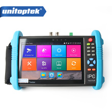 New 7 Inch Six In One IP HD font b CCTV b font Tester Monitor Analog