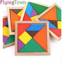 цена 3pcs FlyingTown Educational 3D Puzzle Jigsaw Wooden Toys For Children Cartoon Animal Puzzles Intelligence Kids Children Toy онлайн в 2017 году