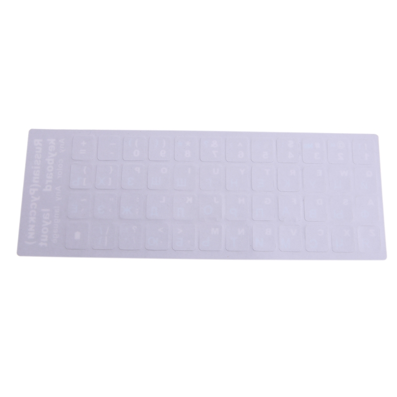 Купить с кэшбэком Colorful Frosted PVC Russian Keyboard Protection Stickers For Desktop Notebook