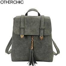 Otherchic элегантный дизайн с кисточками для девочек рюкзак нубук женские рюкзак Fashion Fringe бахрома школьная сумка SAC L-7N07-61