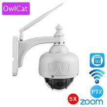 OwlCat HD 1080 p PTZ Speed Dome IP Sem Fio Wi-fi Câmera de Segurança Ao Ar Livre CCTV 2.7-13.5mm de Foco Automático 5X Zoom Cartão SD ONVIF Áudio