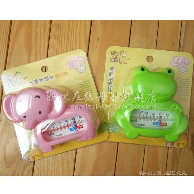 Newborn TONGTAI water thermometer baby thermometer baby thermometer baby