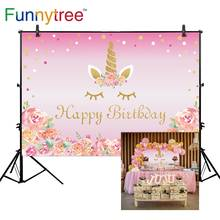 Funnytree new photographic background Beautiful girl flower pink birthday unicorn backdrop photocall professional customize(China)