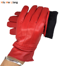 Women winter leather gloves Warm genuine Red sheepskin autumn fashion female windproof G17
