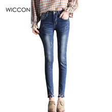 Фотография High Waisted Jeans For Women Skinny Casual Girls Pencil Pants Slim Jeans Woman Vintage Trousers Office Lady Women