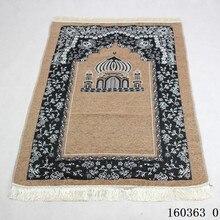 Tapis de prière musulman de voyage 115x75cm tapis de culte mosquée tapis anti dérapant pour la décoration intérieure Rectangle couverture petits tapis