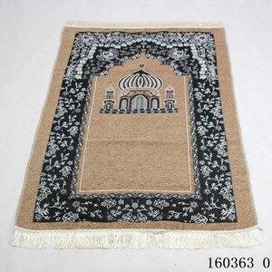 Image 1 - Viaggio Musulmano Tappeto di Preghiera 115x75cm Culto Zerbino Moschea di Anti slip Tappeto Tappeti per Complementi Arredo Casa Rettangolo Coperta area Tappeti