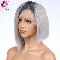 ЕВА Ombre Синтетические волосы на кружеве натуральные волосы парики предварительно сорвал с волосы младенца два тона серый Цвет прямо Боб Син