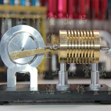 Suction type Stirling engine