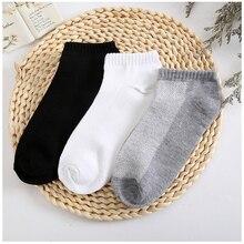 Pairs стандартный носок три простой женщина теплые короткие лето женская носки