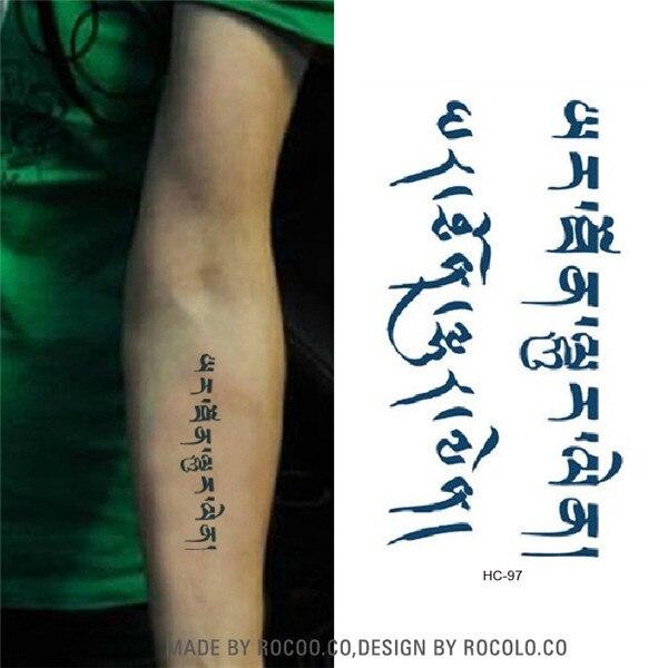 HC1097 Waterproof Temporary Tattoo Stickers Harajuku Arabic Pattern Design Fake Tattoo Men And Women Body Art Painting Tattoos