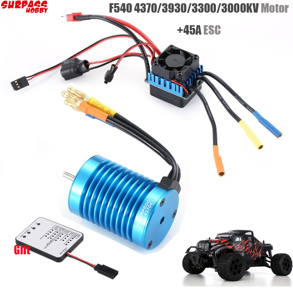 RC F540 4370KV Sensorless Brushless Motor With 45A ESC Combo Set For 1/10 RC Car