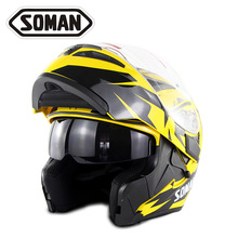 Ninja Kawasaki Cup Double Lens Motorcycle Full Face Helmet Casco Cyclegear,Head protection,Free Shipping
