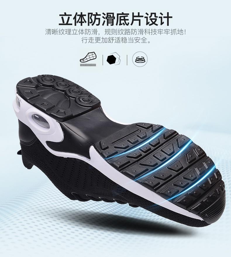 respirável malha dos homens marca esportes sapatos