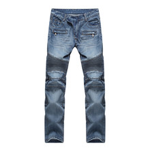 Stylish High Street Motor Biker Mens Slim Fit Fold Jeans Washed Denim Moto Elastic Blue Skinny