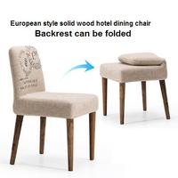 Solid wood dining chair European style solid wood chair coffee cafe chairs