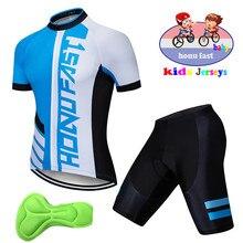 Г., Детские комплекты из Джерси для велоспорта MTB с коротким рукавом, майки, детские велосипедные шорты Одежда для велоспорта для мальчиков на открытом воздухе