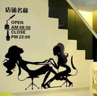 Nail Saloon Shop Glass Window Girl Decorative Sticker Store Business Time Opening Time Warning Sticker