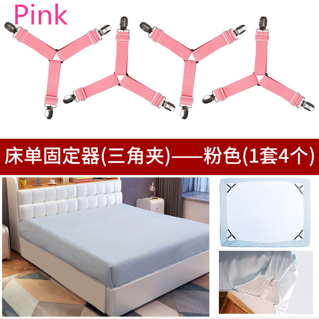 Pink clip