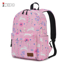 Girls Floral Rabbit Printing Backpack Teenager Students Cute Rucksack Pink Blue Women's Laptop School Bag With Back Air Cushion все цены