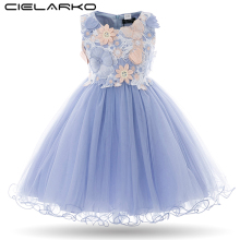 Cielarko Kids Girls Flower Dress Baby Girl Butterfly Birthday Party Dresses Children Fancy Princess Ball Gown Wedding Clothes(China)