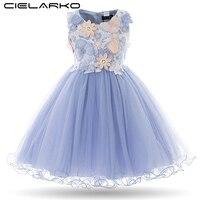 Cielarko 2017 Kids Girls Dresses Formal Flower Birthday Party Wear Princess Costume Toddler Bridesmaid Dresses For