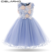 Cielarko Kids Girls Flower Dress Baby Girl Butterfly Birthday Party Dresses Children Fancy Princess Ball Gown Wedding Clothes