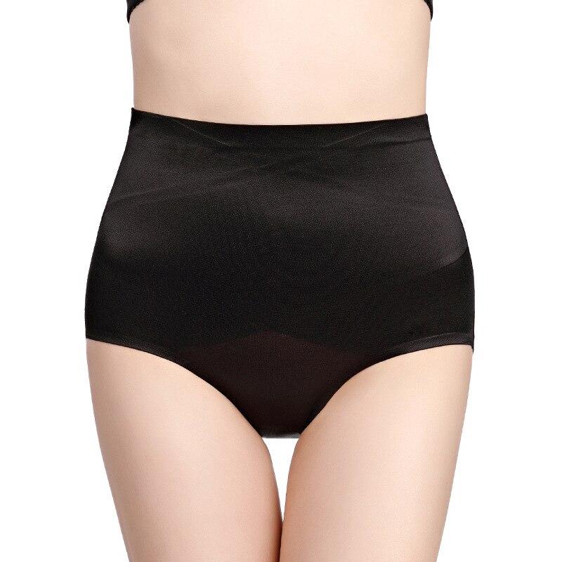 Plus Size Women's Body Shaper Underwear High Waist Women Sexy Seamless Briefs Slimming Pants Tummy Control Underpants Panties (9)
