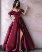 Специальное уникальное бордовое вечернее платье 2020 с пышными