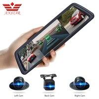 2019 New 2 RAM 32 ROM Dash Cam FHD 1080P RearView Car Mirror 10 Android 4G 8 Core CPU Car DVR 360° Record 4 Cameras Car Mirror