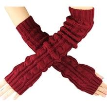 Fashion Winter Women Men Gloves Unisex Arm Warmer Long Fingerless knit Mitten wine pink