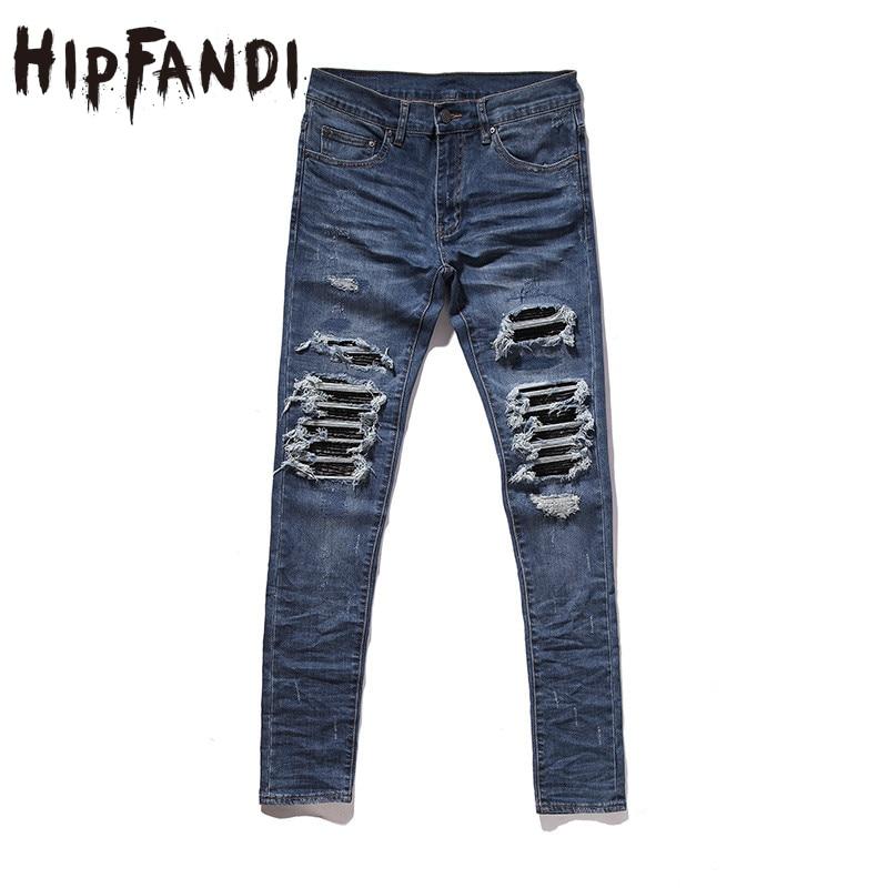 Men Express Jeans