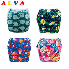 U PICK 1pc 2019 Alva Reusable and Washable Baby Swimming Diaper Swimming Nappy(China)