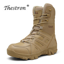 Men Military Combat Boots Beige Black Desert Male Comfortable Wearable Zipper for Mens Size 39-47 Outdoor Shoes